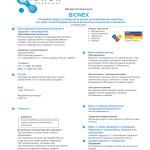 Bionex-page-001