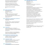 Bionex-page-002